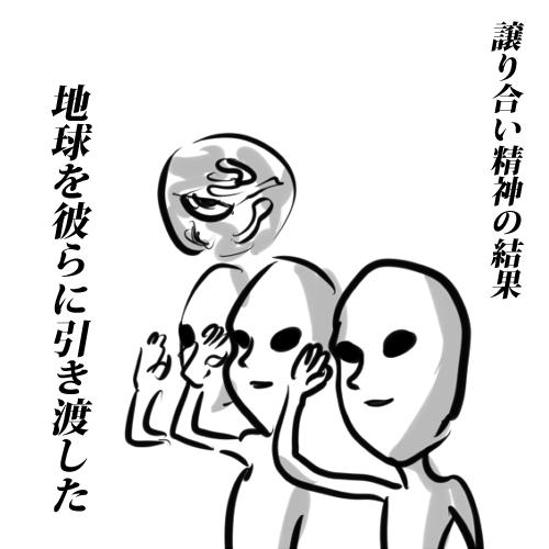 20120503_790631