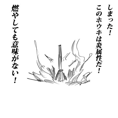 20120519_826675
