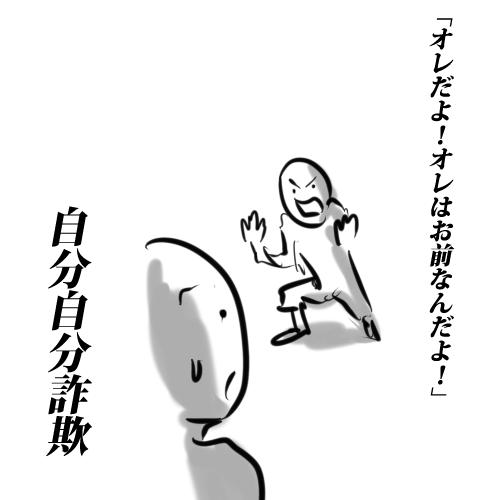 20120520_828149