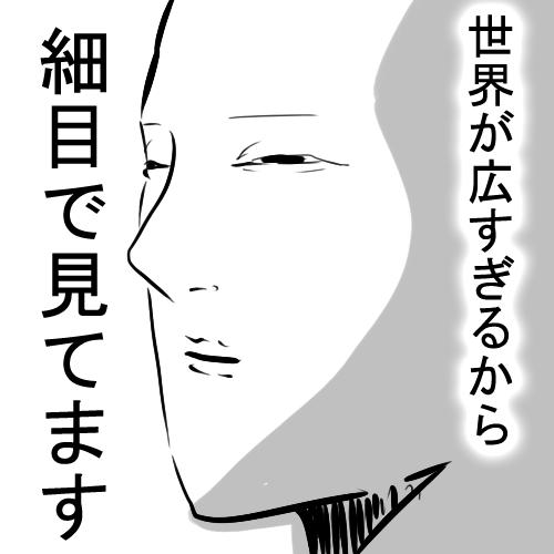 20130311_1305042