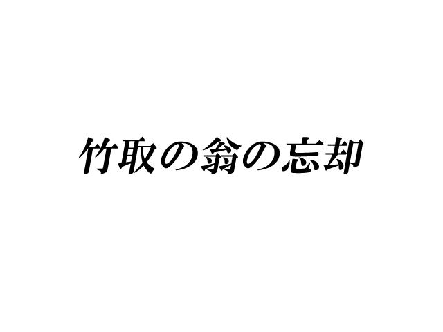29940305_p0_master1200