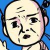 【最新10話】NEKOSSAN-ネコッサン-外伝【更新:11月2日】